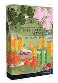 Tree Lined Avenue Board Game (C: 0-1-2)
