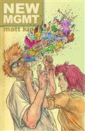 New Mgmt #1 Darrow Var Cvr *Special Discount*