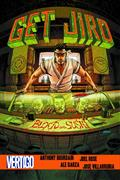 Get Jiro Blood And Sushi HC (MR) *Special Discount*