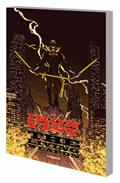 Iron Fist Living Weapon TP Vol 02 Redemption *Special Discount*