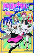 Fairy Tail Blue Mistral GN Vol 01 (C: 1-1-0) *Special Discount*