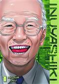 Inuyashiki GN Vol 01 (MR) (C: 1-0-0) *Special Discount*