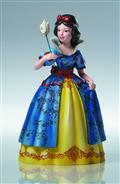 Disney Showcase Snow White Masquerade Fig (C: 1-1-1)
