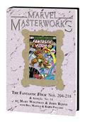 MMW Fantastic Four HC Vol 19 Dm Var Ed 254 *Special Discount*
