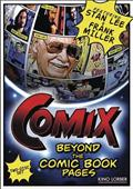 Comix Beyond The Comic Book Pages DVD (Net) (C: 0-1-1)