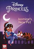 Disney Princess Jasmines New Pet HC (C: 1-1-2)