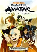 AVATAR-LAST-AIRBENDER-TP-VOL-01-PROMISE-PART-1-(C-1-0-0)