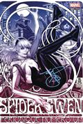 DF Spidergwen #1 Mark Brooks Blue Sketch Art Exc (C: 0-1-2)