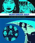 LOVE-ROCKETS-LIBRARY-GILBERT-GN-VOL-01-HEARTBREAK-SOUP-(CU