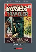 Silver Age Classics Tales of Mysterious Traveler HC Vol 01 (