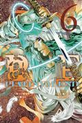 Platinum End GN Vol 06 (MR) (C: 1-0-1)