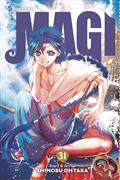 Magi GN Vol 31 (C: 1-0-1)