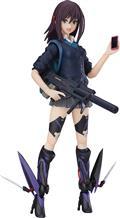Arms Note Bionic Joshikosei Figma AF (C: 1-1-2)