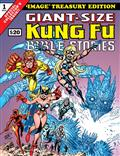 GIANT-SIZED-KUNG-FU-BIBLE-STORIES-(MR)