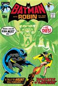 Batman #232 Facsimile Edition