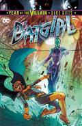 Batgirl #38 Yotv Dark Gifts