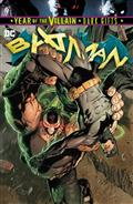 Batman #76 Yotv Dark Gifts