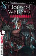 HOUSE-OF-WHISPERS-12-(MR)