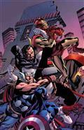Avengers #23 Mckone Bobg Var