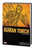 TIMELYS-GREATEST-HUMAN-TORCH-BY-BURGOS-OMNIBUS-HC