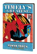 TIMELYS-GREATEST-HUMAN-TORCH-BY-BURGOS-OMNIBUS-HC-DM-VAR