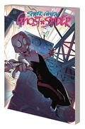 Spider-Gwen Ghost-Spider TP Vol 02 Impossible Year