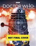 DOCTOR-WHO-MAGAZINE-542-(C-0-1-1)