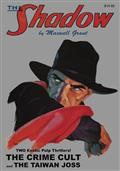 SHADOW-DOUBLE-NOVEL-SC-VOL-145-CRIME-CULT-TAIWAN-JOSS-(C
