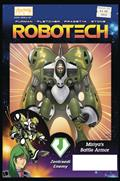 Robotech #23 Cvr B Vehicle Action Figure Var