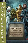 LIFE-DEATH-OF-TOYO-HARADA-6-(OF-6)-CVR-C-BRAITHWAITE