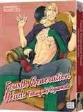 Fourth Generation Head Tatsuyuki Oyamato GN Vol 01 (MR) (C: