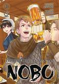 OTHERWORLDLY-IZAKAYA-NOBU-TP-VOL-04