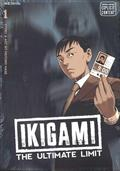 IKIGAMI-ULTIMATE-LIMIT-GN-VOL-01-(MR)-(C-1-0-0)