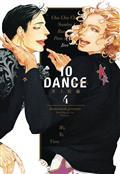 10-DANCE-GN-VOL-04-(MR)-(C-1-1-0)