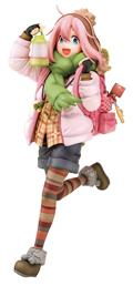 Laid Back Camp Nadeshiko Kagamihara 1/7 Pvc Fig (C: 1-1-2)