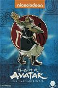 Avatar The Last Airbender Firebending Iroh Pin (C: 1-1-2)