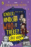 DOCTOR-WHO-KNOCK-KNOCK-WHOS-THERE-JOKE-BOOK-(C-1-1-0)