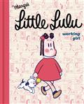 LITTLE-LULU-HC-VOL-01-WORKING-GIRL