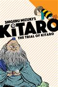 KITARO-GN-VOL-07-TRIAL-OF-KITARO