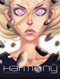 HARMONY-GN-VOL-01-(C-0-1-0)