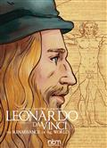 LEONARDO-DA-VINCI-RENAISSANCE-OF-WORLD-HC-GN-(C-0-1-0)