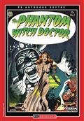PS-ARTBOOKS-BEWARE-SOFTEE-VOL-01-PHANTOM-WITCH-DOCTOR-CVR-(C