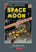 SILVER-AGE-CLASSICS-SPACE-ADVENTURES-HC-VOL-05-(C-0-1-1)