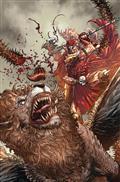 Myths & Legends Quarterly Ares #1 Cvr B Tolibao