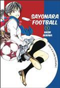 Sayonara Football GN Vol 01 (C: 0-1-1)