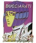 Jojos Bizarre Adventure Bruno Bucciarati Pastel Pin (C: 1-1-