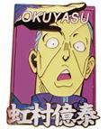 Jojos Bizarre Adventure Okuyasu Nijimura Pastel Pin (C: 1-1-