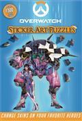 Overwatch Sticker Puzzles Book (C: 1-1-2)