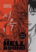 Hellbound TP Vol 01 (MR) (C: 0-1-2)