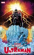 Trials of Ultraman #5 (of 5)